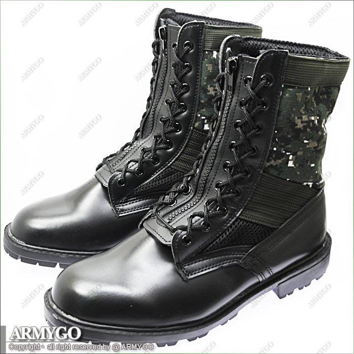 【ARMYGO】國軍數位迷彩長筒戰鬥靴