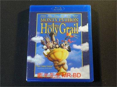 [藍光BD] - 聖杯傳奇 Monty Python and the Holy Grail