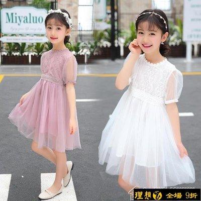 【9折免運】女童網紅洋裝春秋網紗裙韓版洋氣公主裙中大兒童裝【理想家】