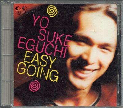 【影音收藏館】For Life 1994 江口洋介【Easy Going】日語宣傳EP CD 九成新
