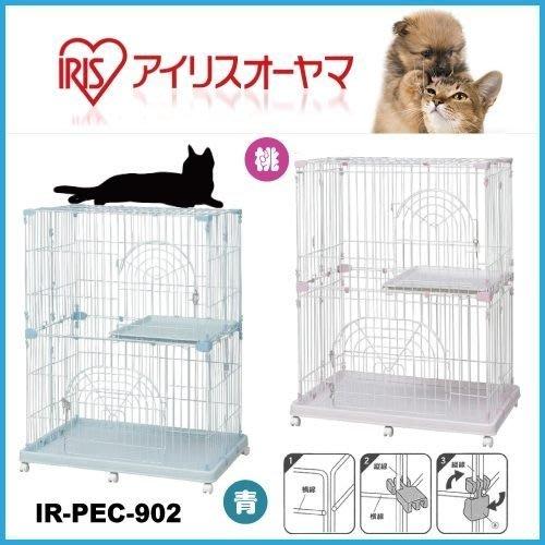 COCO【免運】IRIS二層貓籠PEC-902金屬材質附輪組~新款雙層貓籠,粉紅色//藍色可選