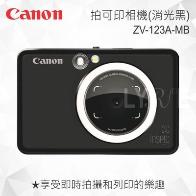 Canon iNSPiC [S] ZV-123A 拍可印相機 即拍即印相印機