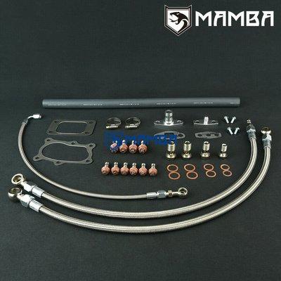 Turbo Oil Water Line Install Kit Nissan RB30 w/Garrett T3 T4