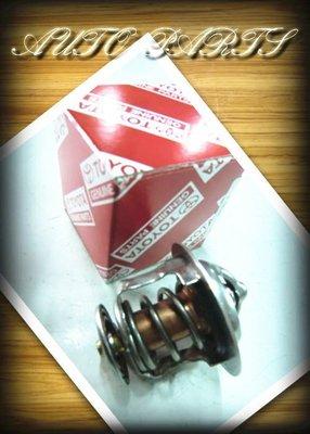 線上汽材 日製82度 節溫器/水龜/含墊片 TERCEL/COROLLA/CORONA/PREMIO/EXSIOR