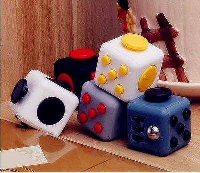 『魔方』美國Fidget Cube療癒抗煩躁/緩解壓力骰子紓壓玩具搖桿按鈕開關迷你附吊繩