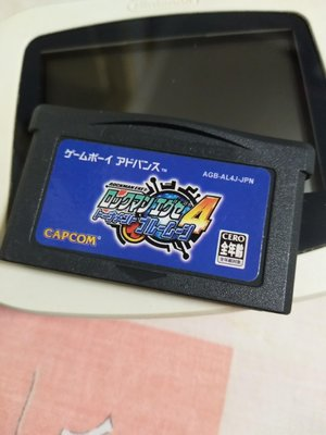 gameboy gba 洛克人 4 ROCKMAN EXE 4