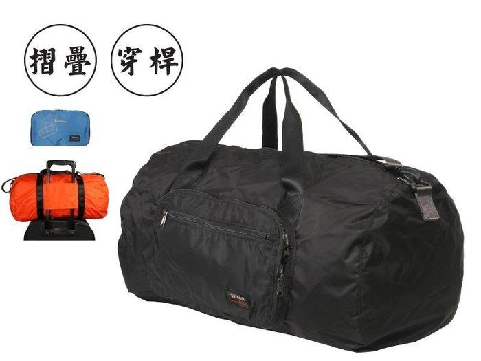 加賀皮件 YESON永生 台灣製造 可收納超輕便三用多色旅行袋 單肩背 側背 手提 6689