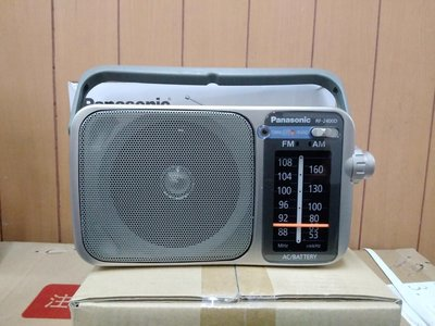 國際牌PANASONIC   FM/AM 收音機RF-2400D/RF2400D
