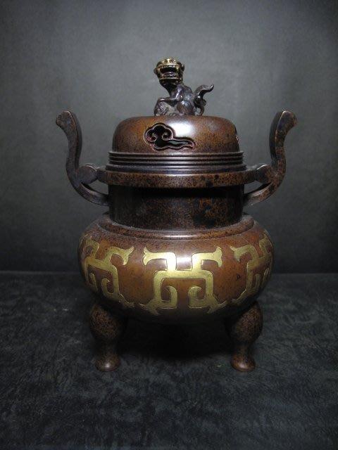 老銅爐 ◎  銅鎏金  獅蓋 三足銅香爐 【曲水荷香 款】