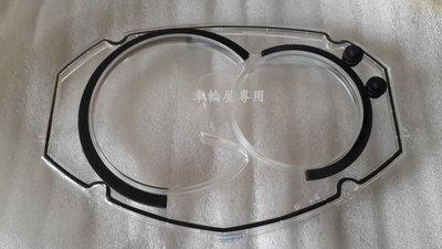 【車輪屋】YAMAHA 山葉原廠部品 新勁戰 07年以後版本 壓克力儀表蓋 碼錶玻璃 特價$350 另有其他零件