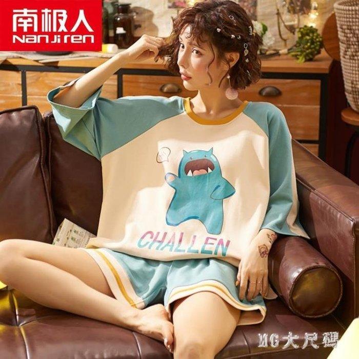 睡衣女夏季棉質可愛卡通少女短袖家居服寬鬆春秋冬薄款套裝 FX4897   十二蘭