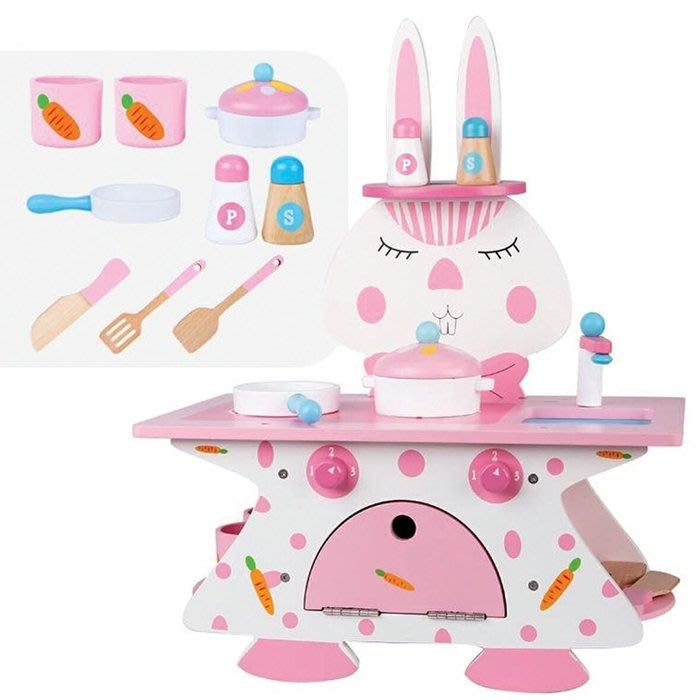 CHING-CHING親親-WOOD TOYS木製玩具組-粉紅兔廚房(MSN18004)