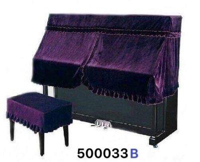 絲絨附花邊短身鋼琴半套 (紫色)Upright Piano Half cover (purple) 一般直身琴如Yamaha Kawai 等均合用
