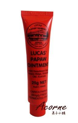 果子小舖. 澳洲國民必備聖品!Lucas Papaw Ointment 木瓜霜護唇膏25g,歡迎大量批發!