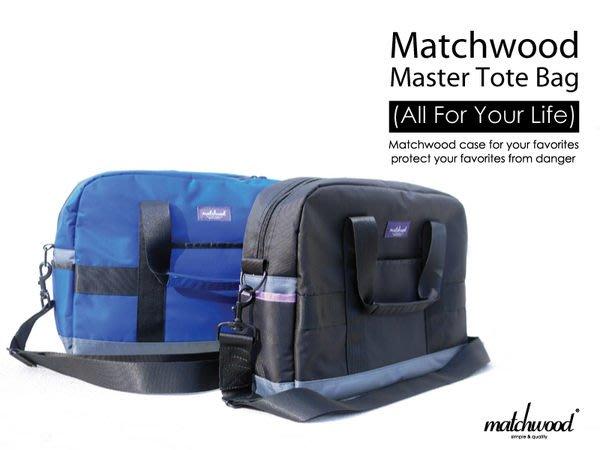 { POISON } MATCHWOOD MASTER TOTE BAG學院休閒風格雙色拼接 機能型可側背托特包