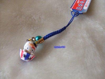 出清 全新 日本SANRIO KITTY 牛丼系列吊飾(3123)-2003年(已絕版)