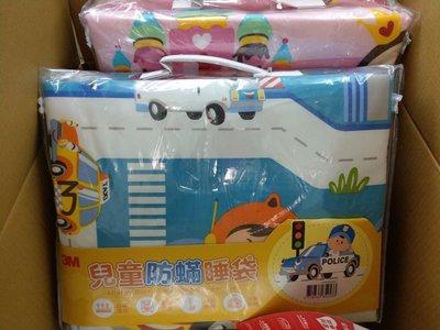 11.11限時免運#2019年新品上市-3M 兒童防蟎睡袋(尋寶汽車 / 甜心公主二款)