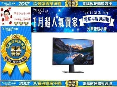 【35年連鎖老店】Dell 27吋IPS 4K專業螢幕(U2720Q-3Y)有發票/3年保固