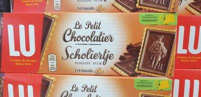 12/18前 法國LU小王子黑巧克力覆蓋餅150g/包盒 到期日2021/2/28