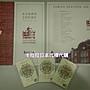 [日本直送 現貨在台]東京駅開業100周年記念Suica 西瓜卡 東京車站開業100週年 入手困難