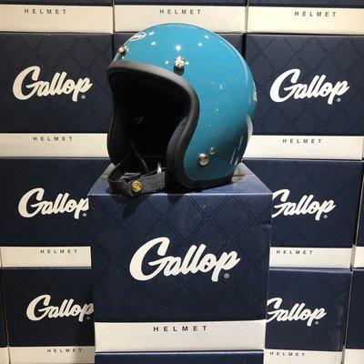 (I LOVE樂多)Gallop 3/4復古安全帽 鴨母藍 完美比例小帽體 舒適好戴全可拆洗