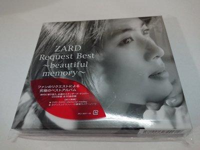 ZARD 坂井泉水 - Request Best beautiful memory (日版) 全新未拆