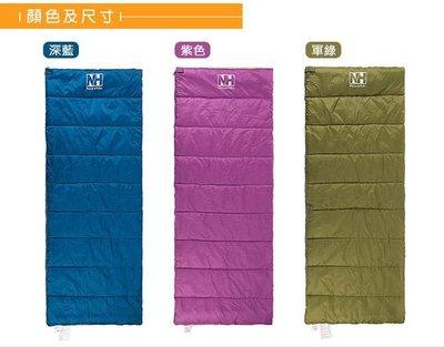 兩天到貨 春夏款 Naturehike NH H150透氣信封睡袋成人睡袋超輕户外睡袋0.8公斤 尺寸加大型190x75