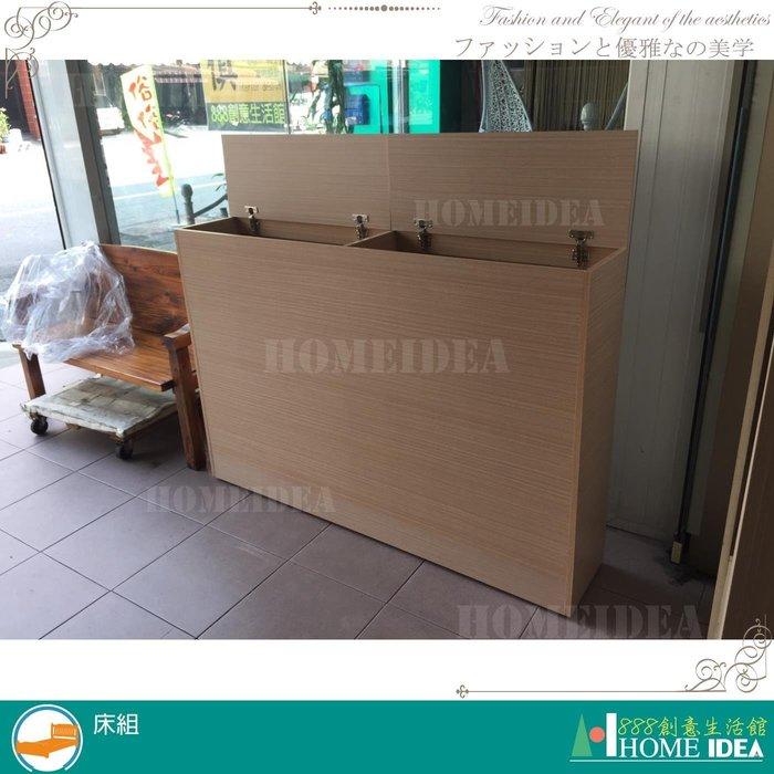 『888創意生活館』004-1上掀床頭置物櫃收納櫃訂作設計費$1元(29床組重頭床片雙人床單人床架雙人床架好)高雄家具