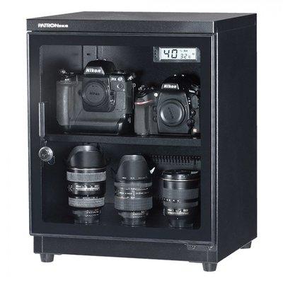 【華揚數位】☆全新 PATRON 寶藏閣數位防潮箱 LCD-55 電子防潮箱 55公升