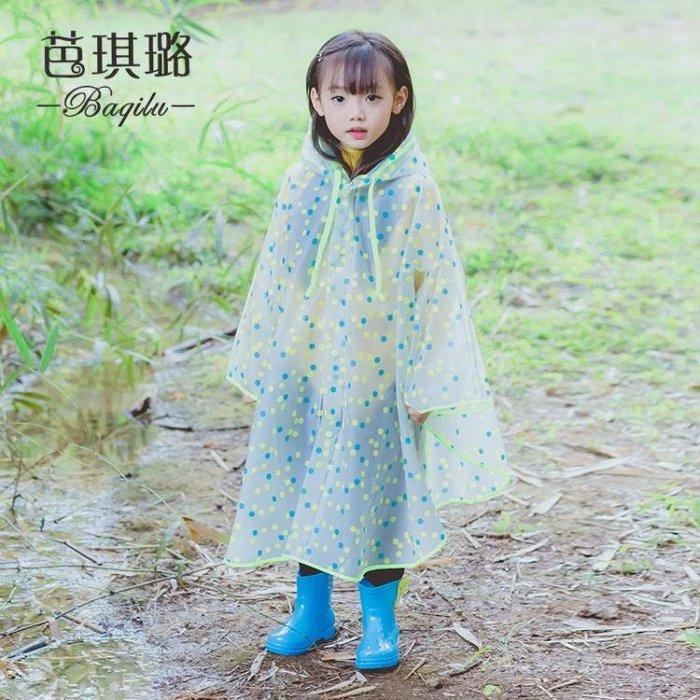 2色斗篷式兒童雨衣女男童小孩雨衣小學生幼兒防水電動車雨披
