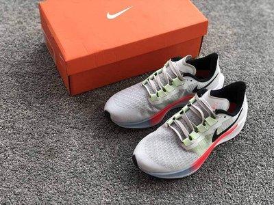 海外訂購-Nike zoom Pegasus 37