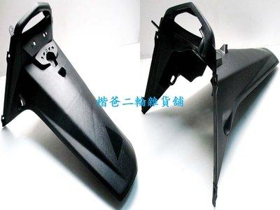 ☆楷爸二輪雜貨舖☆ 山葉公司品 牌照支架 4C6 二代勁戰 後檔泥板 NXC125 NXC125M NXC125K