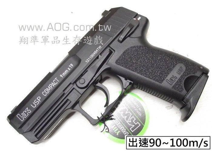 【翔準光學AOG】KSC KWA H&K USP 瓦斯手槍 金屬滑套 黑色 最高極頂級版(免運費) 超重! D-07-7