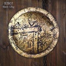 仿古歐式工藝裝飾品斯巴達300勇士盾牌古羅馬盔甲盾牌