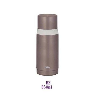 【小喻美妝】膳魔師 THERMOS 不鏽鋼真空保溫杯/瓶 FEI-350-BZ  。350ML