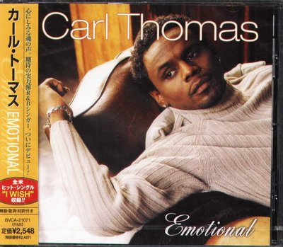 K - Carl Thomas - Emotional - 日版 - NEW