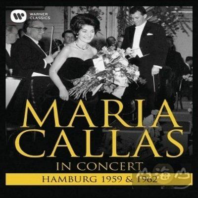 【藍光BD】卡拉絲漢堡音樂會 1959&1962 / 卡拉絲〈女高音〉---2564605423