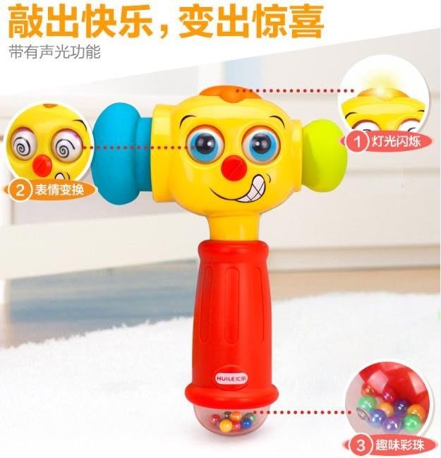 匯樂逗樂變幻錘 兒童塑料小錘子寶寶益智敲打敲敲樂響錘敲擊玩具