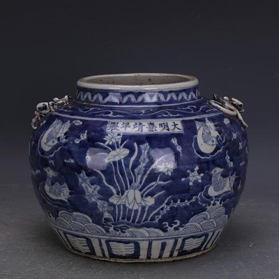 【三顧茅廬 】大明嘉靖青花留白鴛鴦戲水紋捏龍罐子 出土古瓷器手工瓷古玩收藏