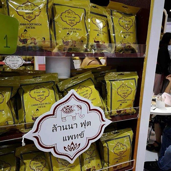 現貨 泰國🇹🇭泰國足貼 一袋10包(5對)足貼 防偽標籤