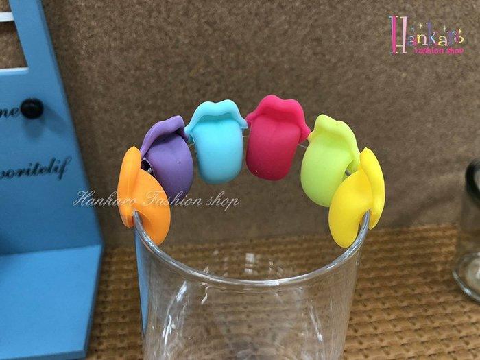☆[Hankaro]☆ 創意趣味矽膠舌頭造型杯子識別器6色一組