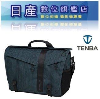 【日產旗艦】 天霸 Tenba Messenger DNA 15 638-381 638-383 特使肩背包 相機側背包