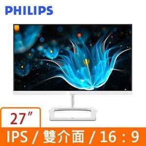 含發票PHILIPS 27型 276E9QHSW IPS(白)(寬)  窄邊框 不閃爍IPS LED寬視角技術