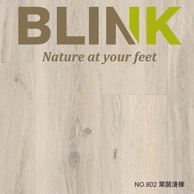 【BLINK】水悅 抗潑水AC4等級超耐磨卡扣木地板 802 萊茵淺橡 (0.67坪/箱)純料販售