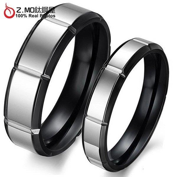 情侶對戒指 Z.MO鈦鋼屋 情侶戒指 樸素戒指 白鋼戒指 樸素對戒 簡單戒指 分段線條 刻字【BKY296】單個價