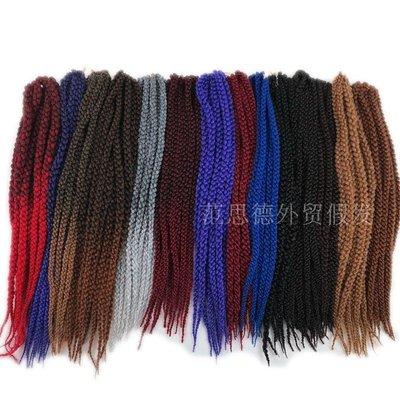 cosplay專賣~3D Cubic Twist Crochet Braids Hair Extensions四股手搓辮