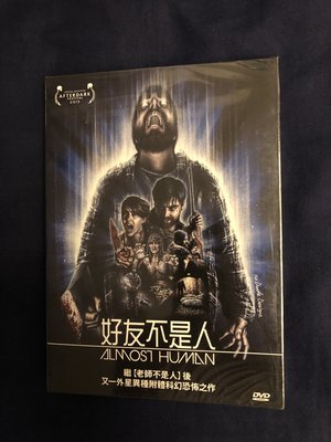 電影狂客 DVD 三區銷售版好友不是人 Almost Human(有如科幻影集X檔案的恐怖神祕)
