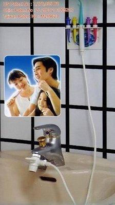 牙套、牙齒矯正清潔輯穩沖牙器、沖牙機、洗牙機〈塑膠開關〉台灣製專利商品、體驗價多處面交自取有保障