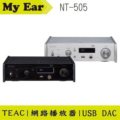 公司貨 TEAC NT-505 USB DAC 網路串流播放器 | My Ear 耳機專門店