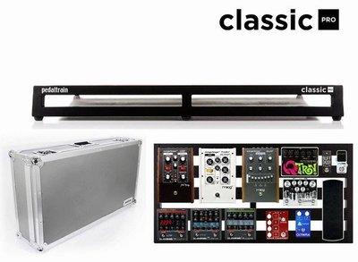 ☆ 唐尼樂器︵☆ Pedaltrain Classic Pro 效果器板+飛行箱(81.2x40公分)(全系列進駐唐尼)